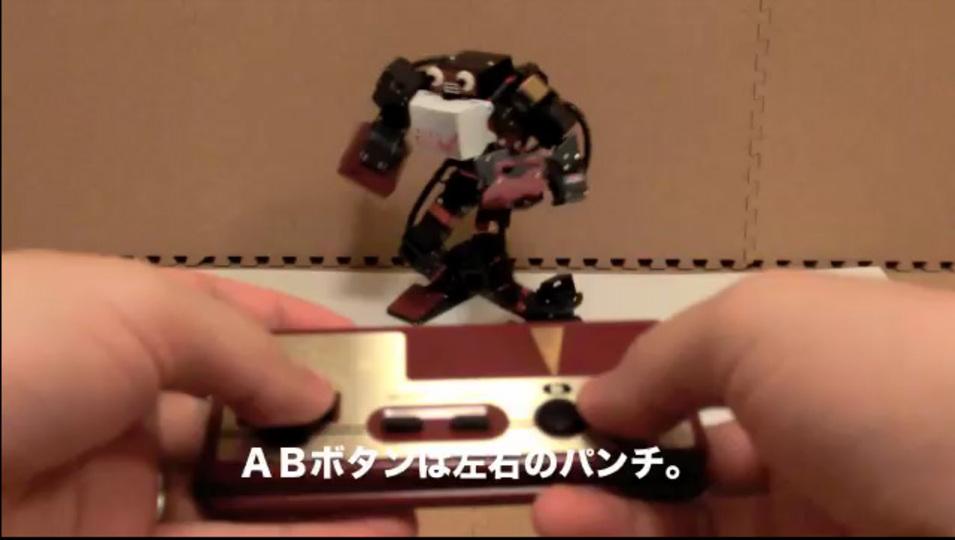 ファミコンのコントローラーで動かせるロボット
