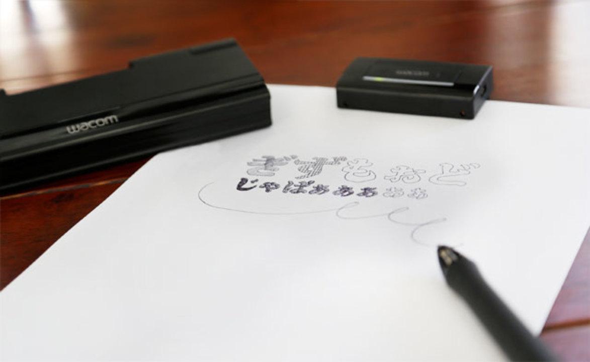 こりゃ便利! 紙に描いたラフをベクター化できる「Inkling」のガジェットに欠かせない2つの魅力