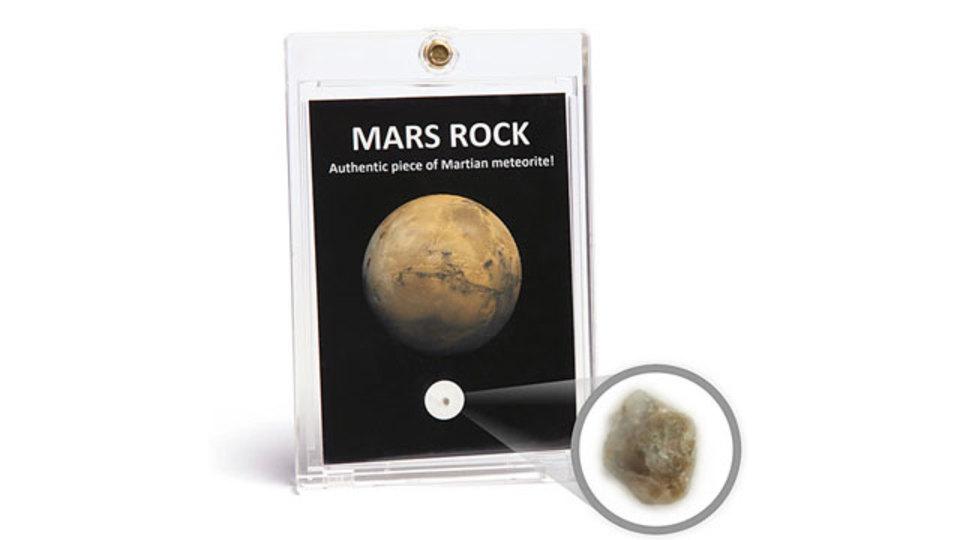 火星の石が手にはいるチャンス!