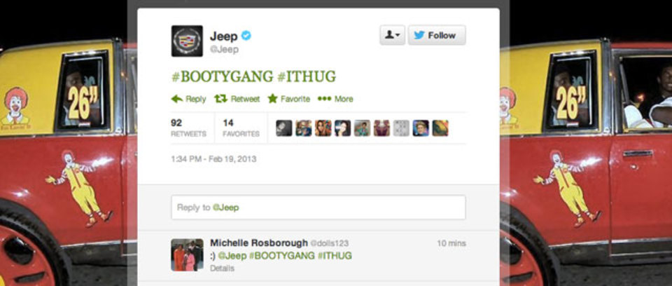 今度はジープのTwitterアカウントがハッキング、キャデラックになる