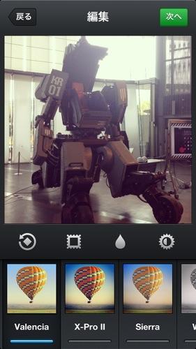 20130222instagram_filter3.jpg