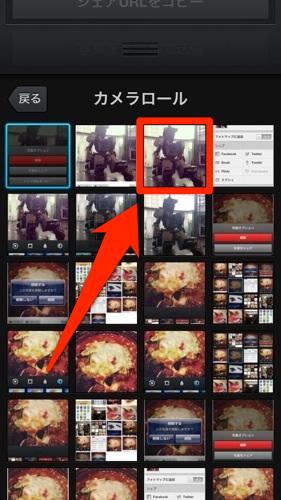 20130222instagram_filter8.jpg