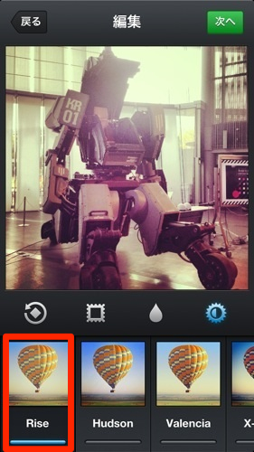 20130222instagram_filter9-2.jpg