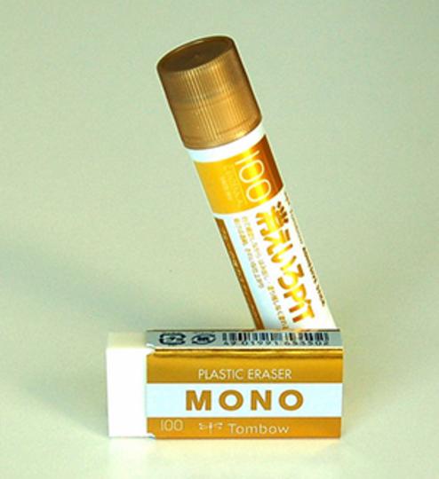 ゴールドのMONO消しゴム! トンボ鉛筆創立100周年でカラフルなMONO消しゴムと消えいろPiTが登場