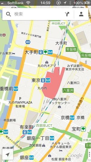 「Google Maps for iPhone」が1.1にバージョンアップして周辺検索に対応