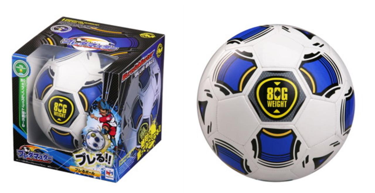 簡単に魔球シュートが打てるサッカーボール「ブレダマスター」