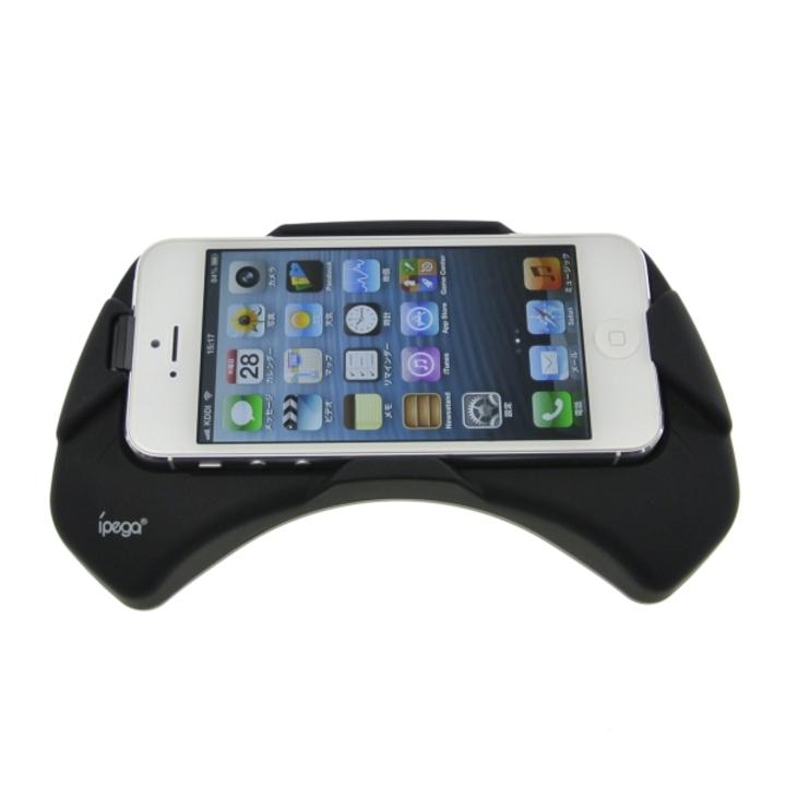 iPhoneゲーマーに捧ぐ、iPhone 5用ゲームパッドホルダー