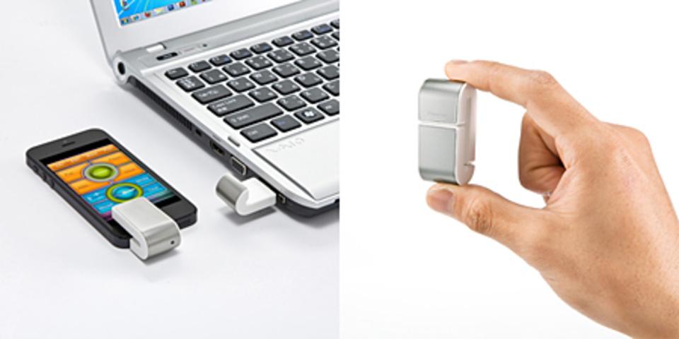 iPhoneをマウス代わりに使えるワイヤレスプレゼンターキット