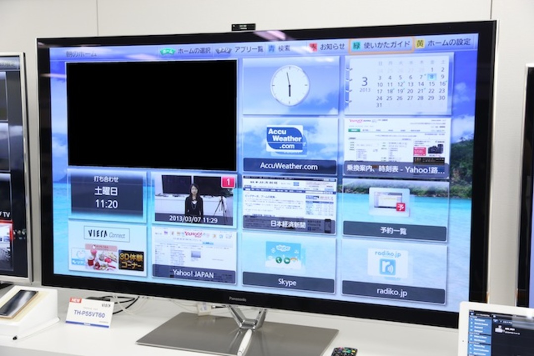 テレビ操作がさらに快適に。パナソニック新・ビエラの認識機能は粒ぞろい!