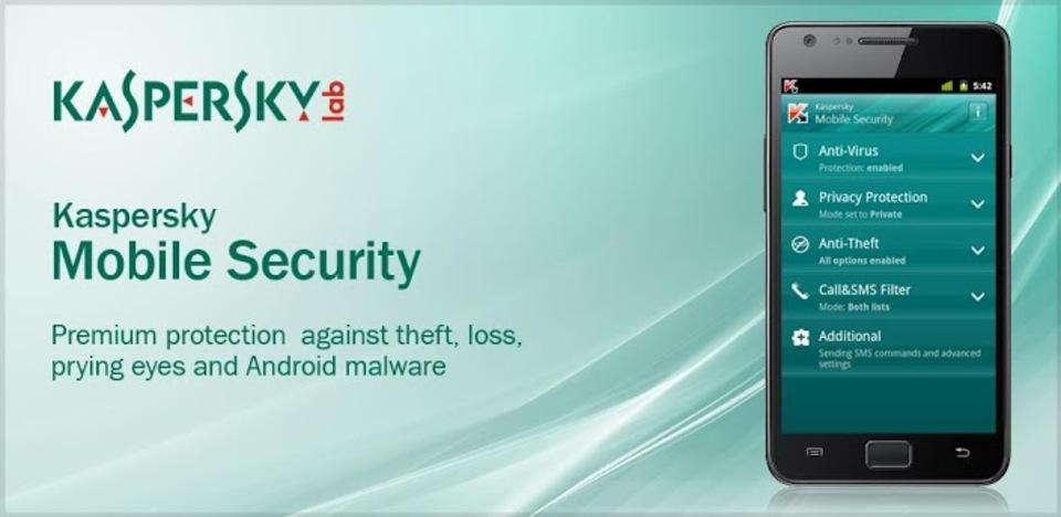 おねだん4200円。Androidアプリ「カスペルスキー モバイル セキュリティ」