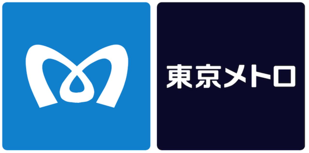 3月21日から東京メトロ全線でネット接続が可能に!