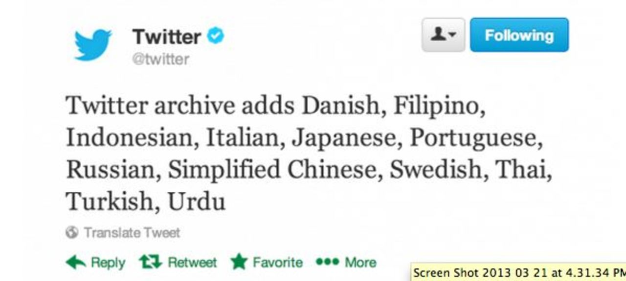 自分の全ツイートを一覧・検索できる「Twitterアーカイブ」が日本でも開始