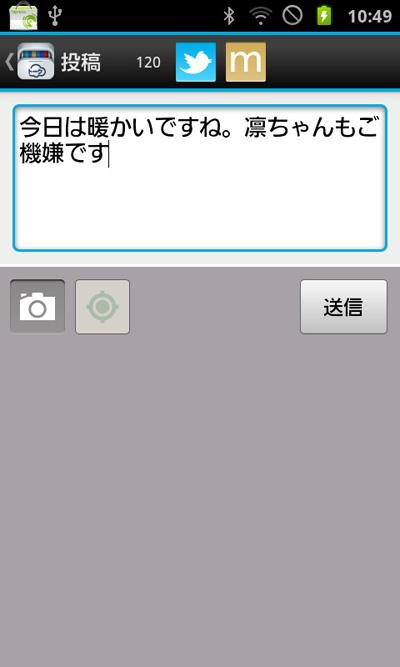2013-03-16st03.jpg