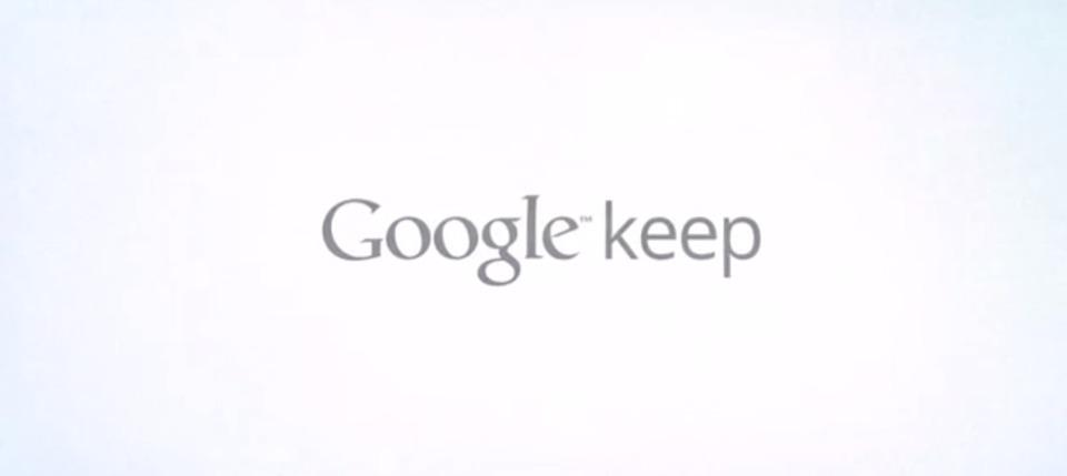 Evernoteを脅かす存在になれるか? Googleのオンラインメモアプリ「Google Keep」