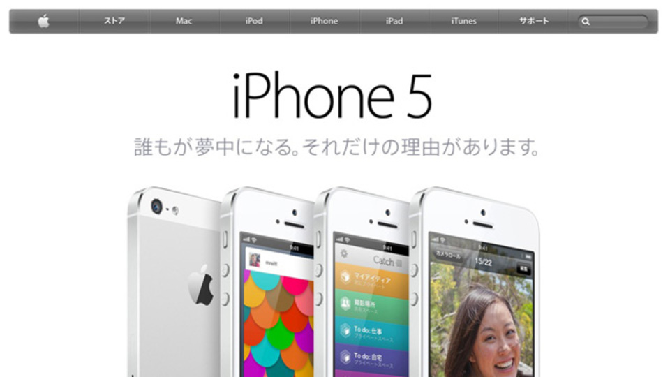 Apple Japanが六本木ヒルズへお引越しするみたい