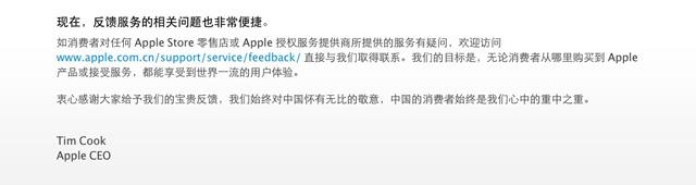 130402apple_in_china02.jpg