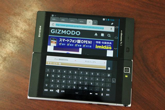 130402medias_w_int003.jpg