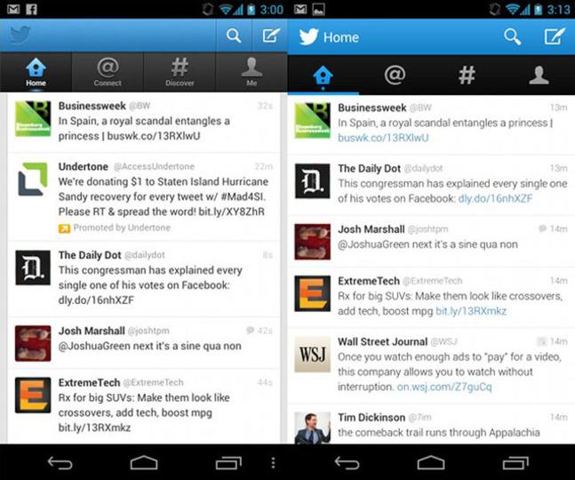 TwitterのAndroidアプリ、デザインすっきり一新