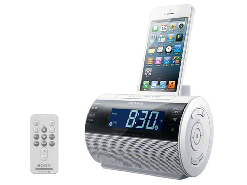 好きな音楽で目覚めたい。できればiPhoneの充電もしたい
