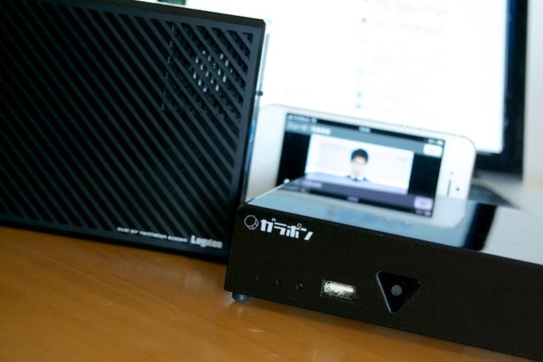 ロジテック独占販売! テレビを90日間全録できる「ガラポンTV」を使えば、スマホでパソコンでテレビが見放題
