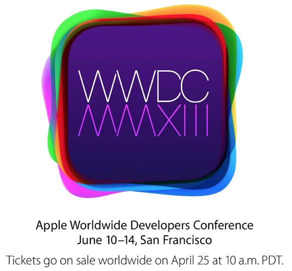 【速報】アップルのWWDC 2013は6月10日から開催!