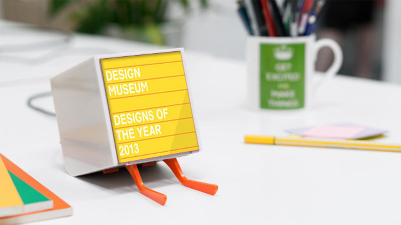 2013年デザイン・オブ・ザ・イヤーの22候補を一挙にご紹介