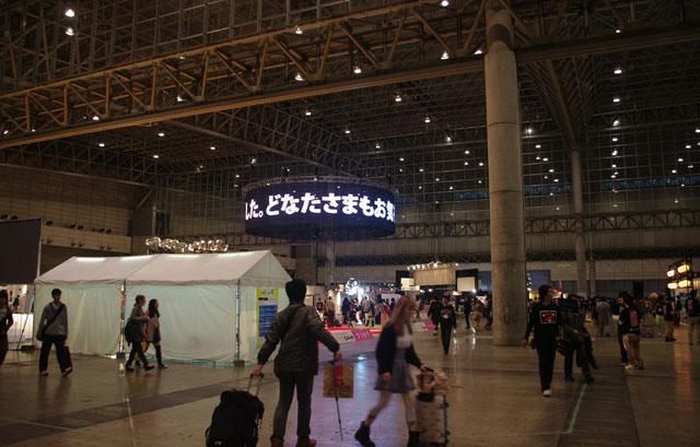 130427niconico_1st_day.jpg