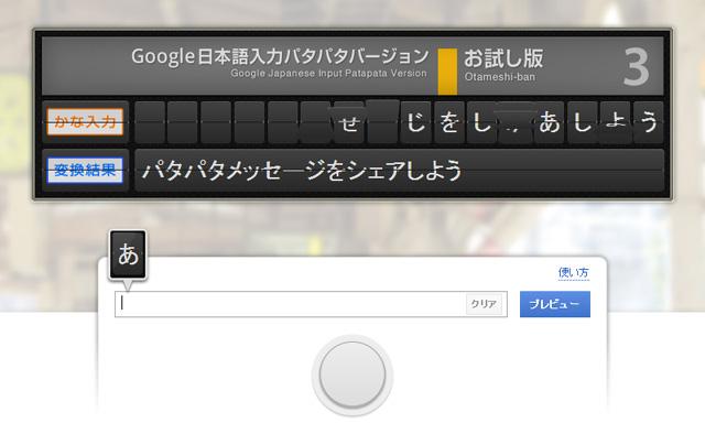 2013-04-01ei03.jpg
