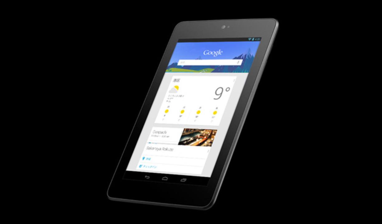 「Nexus 7」後継機がついに!? Googleの次期Nexusタブレットは7月発売らしい。