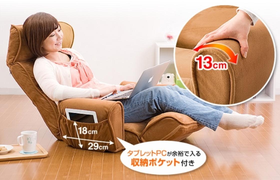 常に手が届くところへ。タブレットを収納できる座椅子