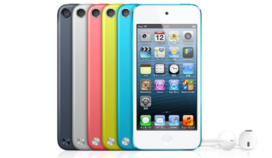 iPhone 5Sは3色、廉価版は5色で7月発表か?