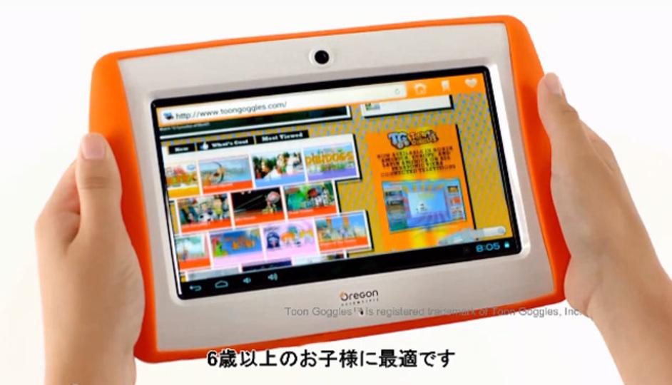 トイザらスのキッズ向けAndroidタブレットが国内でも販売開始。GooglePlay対応です(動画あり)