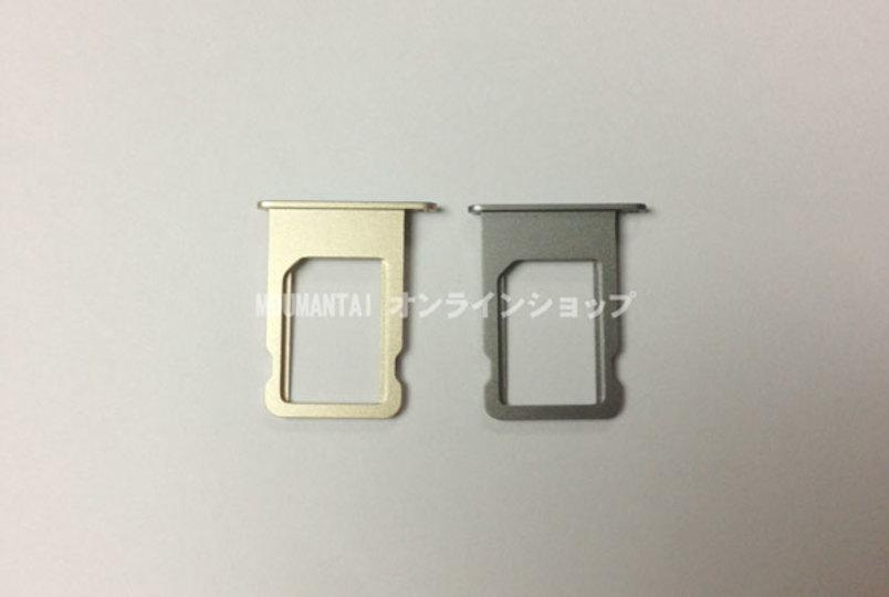 ブロンズ(ゴールド?) とグレーのSIMトレイが流出。iPhone 5Sの新色はこれか!?