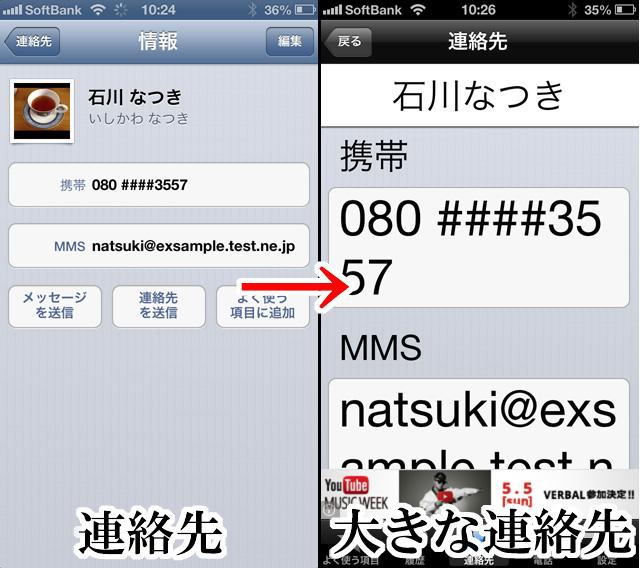 2013-04-26oo01.jpg
