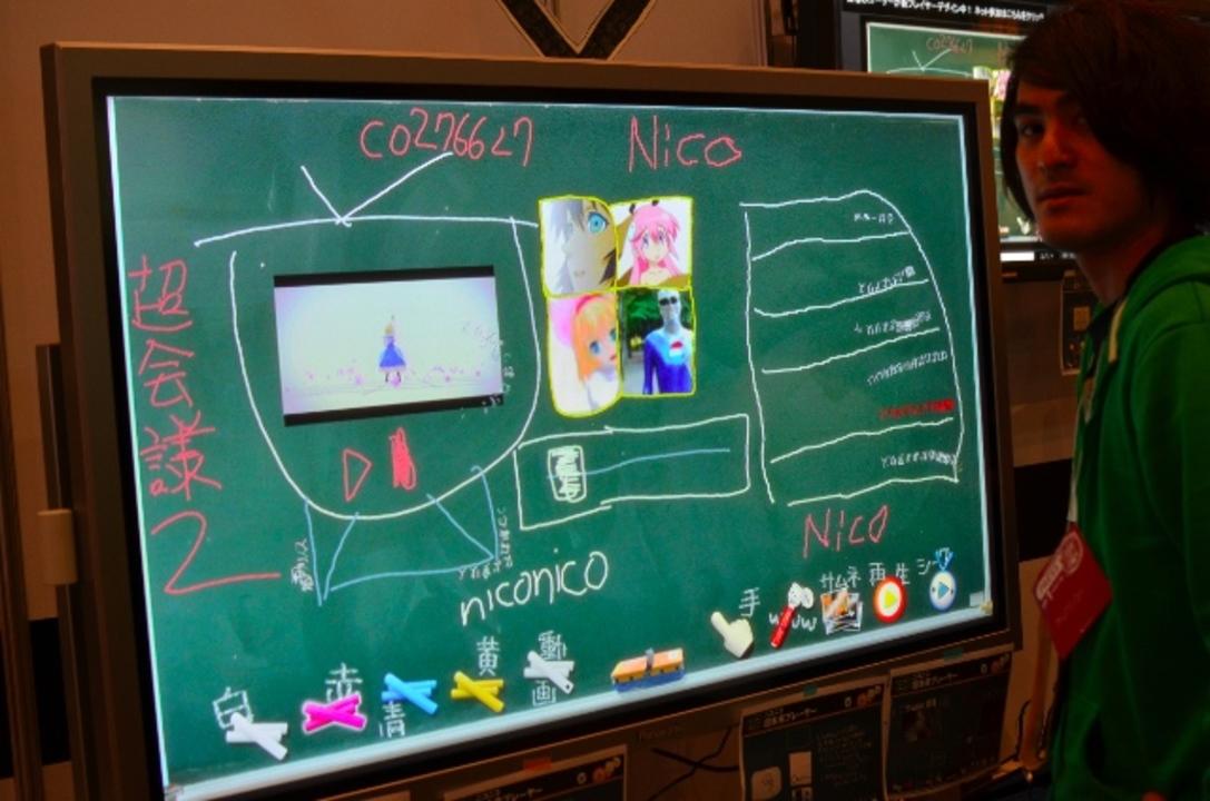 [ #chokaigi ]テレビにお絵かきして自分だけのプレイヤーが作れる「ニコニコ超未来プレーヤー」は確かに未来的だった(写真ギャラリーあり)