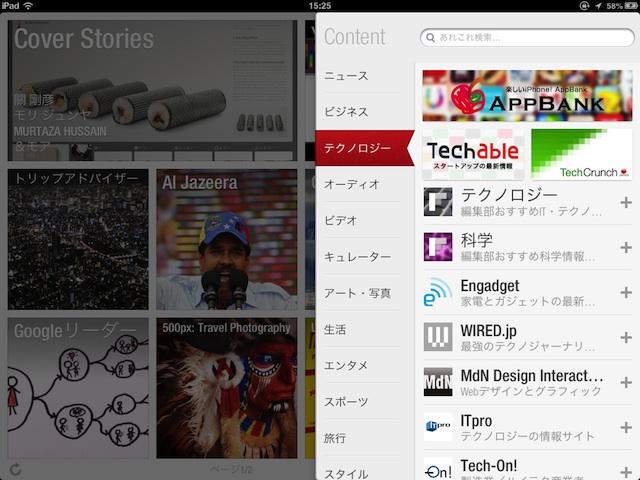 20130405_matayoshi_section.jpg