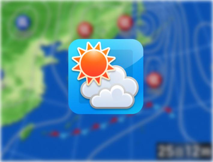 無料ならこれが最強かも。お天気アプリ「そら案内」