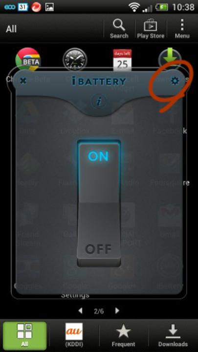 通信キラーアプリの最高傑作。Androidアプリ「iBattery」