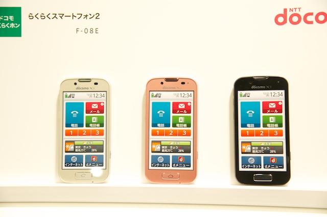 130515rakuraku02-01.jpg