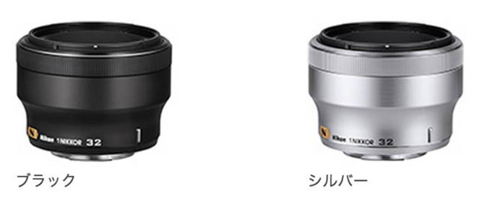 Nikon 1用の明るい単焦点レンズ「1 NIKKOR 32mm f/1.2」が出るぞ!