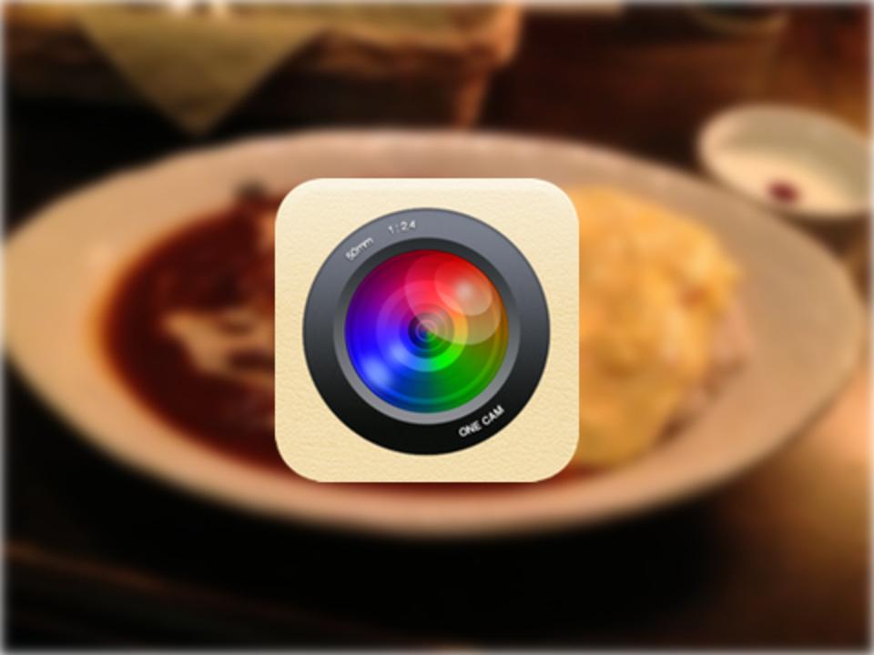 iPhone標準カメラの欠点を補う無音カメラアプリ「OneCam」