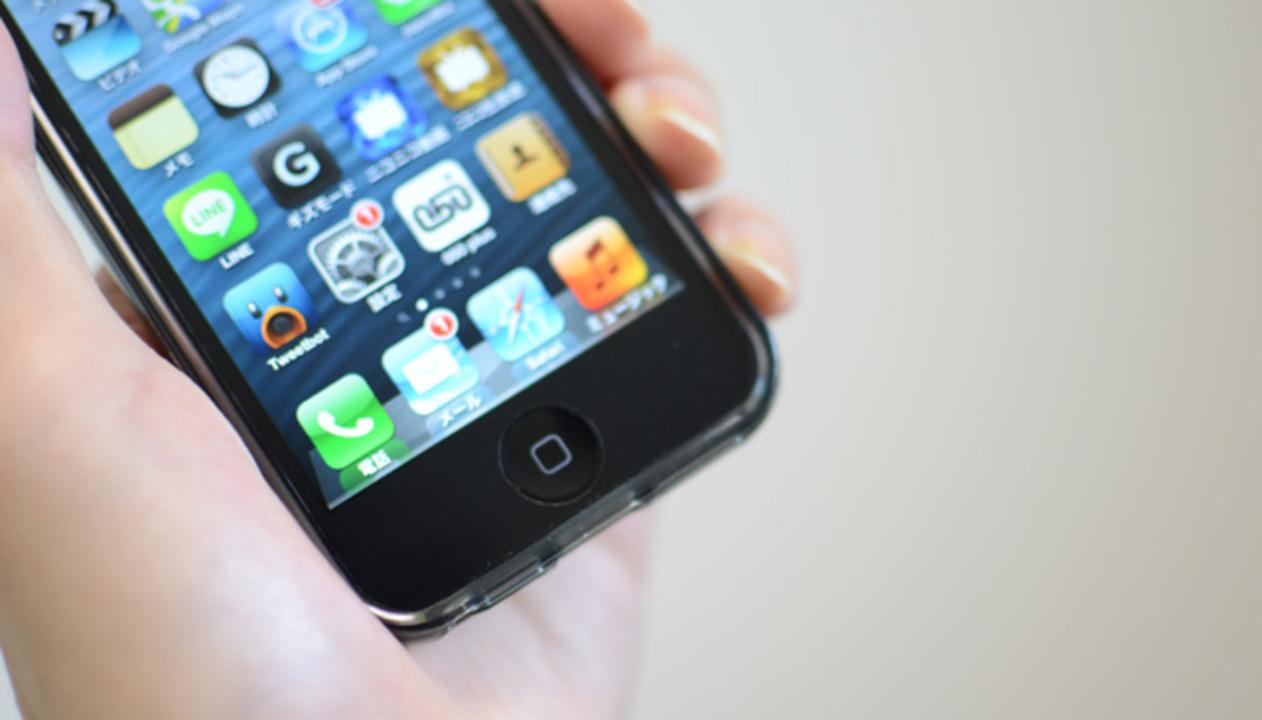iPhone 5Sは物理ホームボタン廃止! 指紋センサーを内蔵するかも