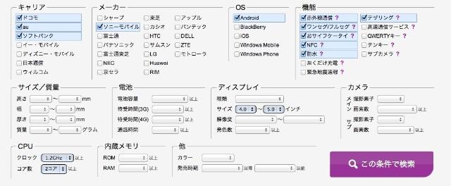 2013-05-20suma01.jpg