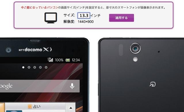 2013-05-20suma03.jpg
