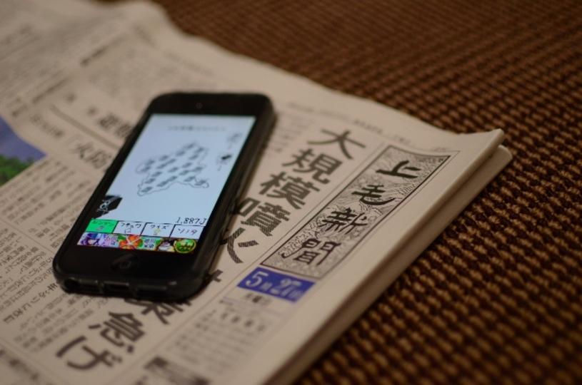明日からの朝刊はグンマーニュースが大部分を占めます。「ぐんまのやぼう」が地方紙とコラボ。