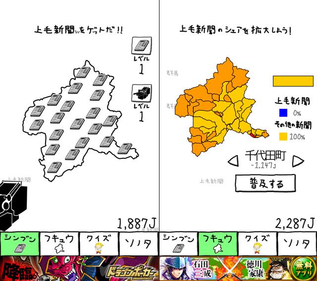 2013-05-27jo02.JPG