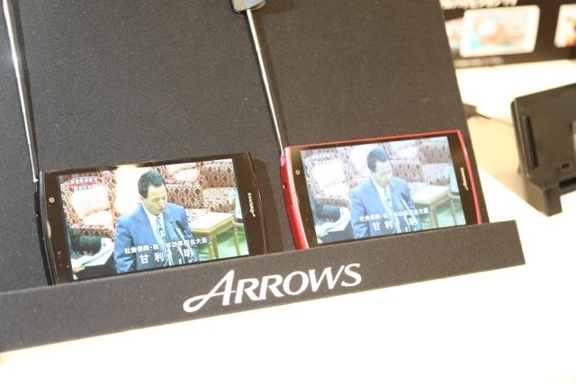 20130507arrows12.jpg