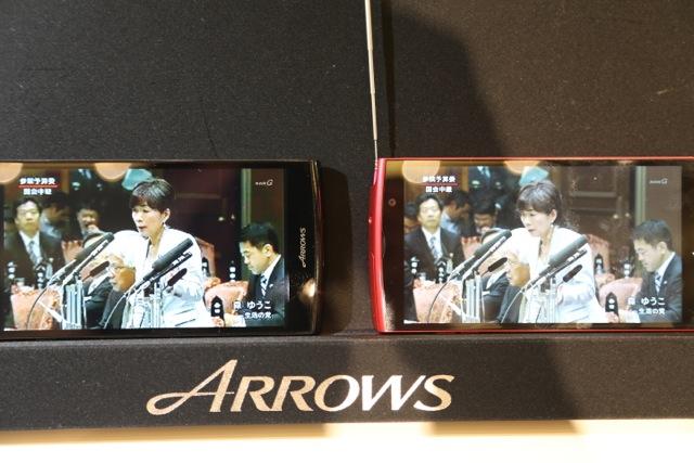 20130507arrows13.jpg