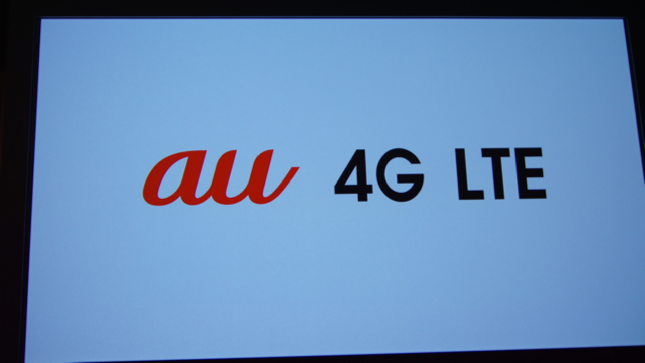 iPhone 5も100Mbps対応! au 4G LTEが受信最大100Mbpsになって提供開始