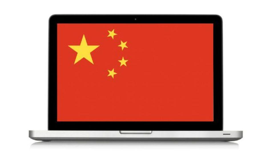 中国、オバマ大統領をハックしていた